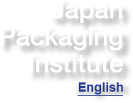 JPI Japan Packaging Institute