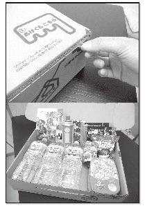 『糸を抜いて開けるパッケージ「ひっぱれー」』