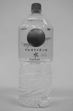 『アルカリイオンの水2L28.9g ペコロジーボトル』
