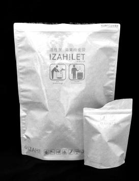 『活性炭コーティング紙「黒蔵」-機能性消臭袋』