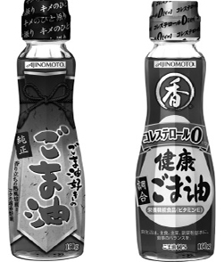 『AJINOMOTOごま油 160gシリーズ』