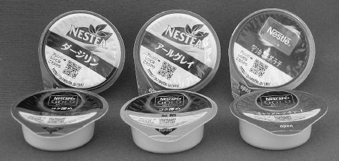 『環境にやさしいアイスクール浅底コンパクトパッケージ』