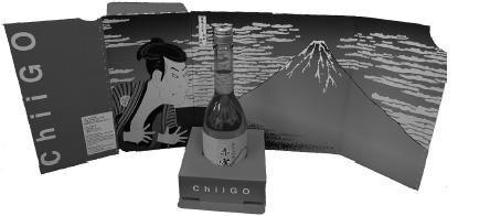 『日本の五感を伝えるパッケージ』