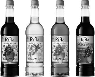『「サントネージュ・リラ」ワイン用ペットボトル』