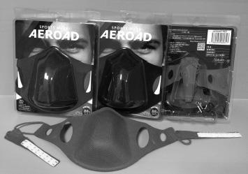 『スポーツマスク「AEROAD(エアロード)」』