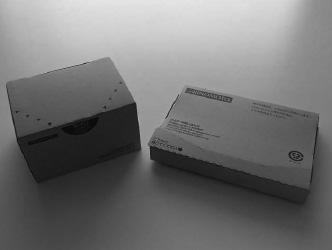 『通販用梱包資材』