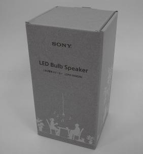 『LED電球スピーカーのパッケージ』