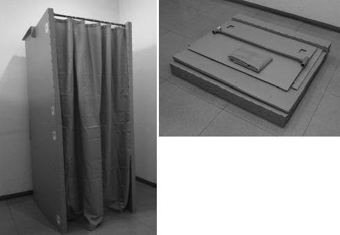 『避難所向け段ボール製品プライバシーブースシリーズ更衣室』