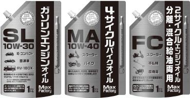 『MaxFactory エンジンオイル 1Lパウチ』