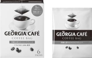 『ジョージア コーヒーバッグ』