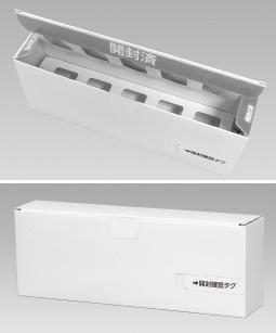 『緩衝機能付きワンタッチ5V箱』