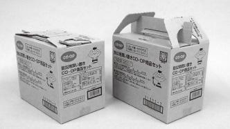 『防災備蓄商品用キャリーケース』