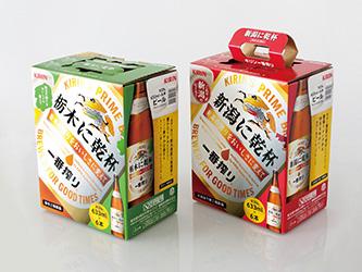 『新潟・栃木に乾杯(大瓶6本)BOX』