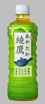 『綾鷹525ml湯呑みボトル』