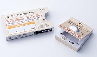 『多発性骨髄腫治療薬「ニンラーロ<sup>&reg;</sup> カプセル 2.3mg・3mg・4mg」パッケージ』