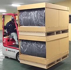 『ロールウレタンフォームの包装改善箱』