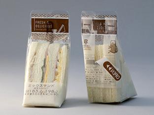 『IDP サンドイッチ袋』