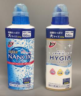『SUPER NANOX/HYGIA 本体大容量660g』