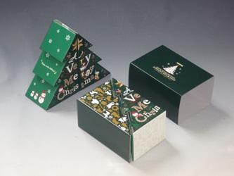 『うれしい・たのしい クリスマスツリー形ギフトボックス』