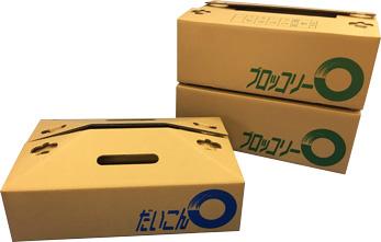『満載時でも封緘可能な青果物用新型ステープルレスケースの開発』
