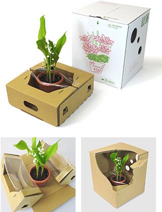 『花器発送用 J1-BOX』