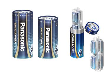 『「EVOLTA NEO」乾電池形パッケージ』