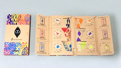 『明治 ザ・チョコレート6コレクションアソートパッケージ』
