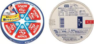 『雪印メグミルク 6Pチーズ』