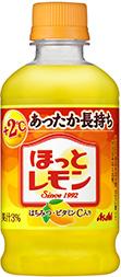 『「ほっとレモン」325mlあったかボトル』