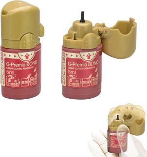 『片手で簡単に開閉操作できる歯科用ボンディング材容器』