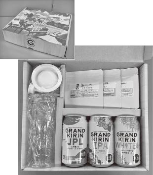 『Let's D.I.Y CRAFT BEER BOX』