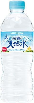 『世界初!植物由来原料を100%使用した飲料用キャップ』