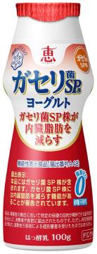 『恵 megumi ヨーグルトドリンク用ボトル』
