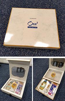 『Ora2 PREMIUM 商談BOX』