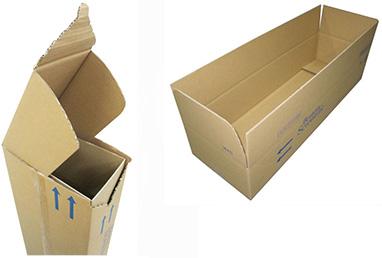 『部分型だけで簡単に開けられる0201形改良箱』